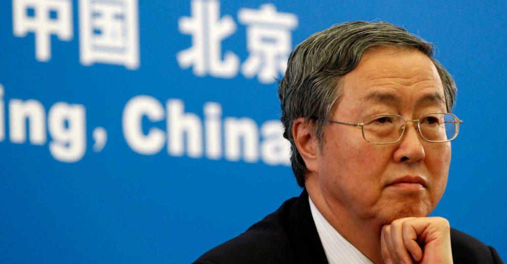 Экс-глава китайского центробанка: Libra должна быть подконтрольна МВФ