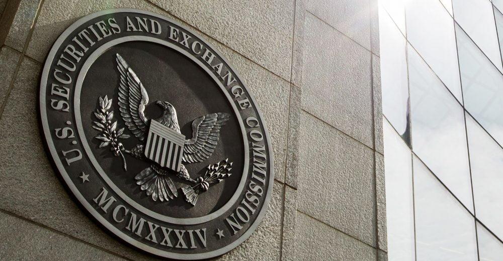SEC опубликовала свой годовой отчет за 2019 финансовый год