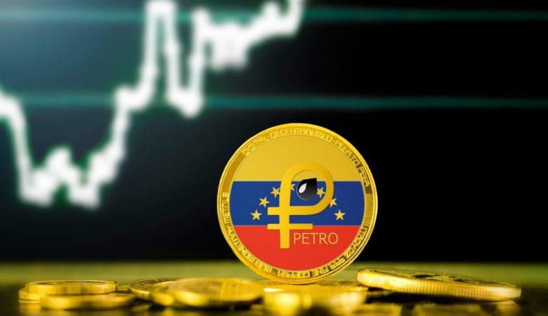 Венесуэла выплатит офицерам и пенсионерам рождественский бонус в Petro