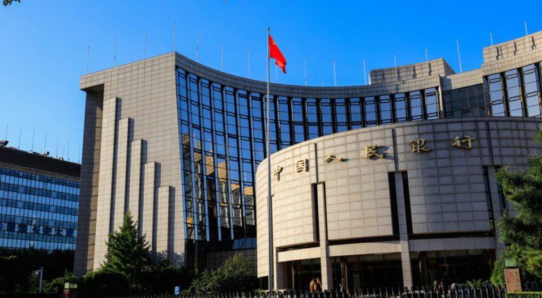 Китайская цифровая валюта «не преследует полного контроля данных» - Центральный банк