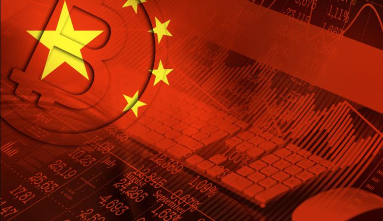 Пять китайских биткоин-бирж прекратили деятельность из-за давления со стороны властей