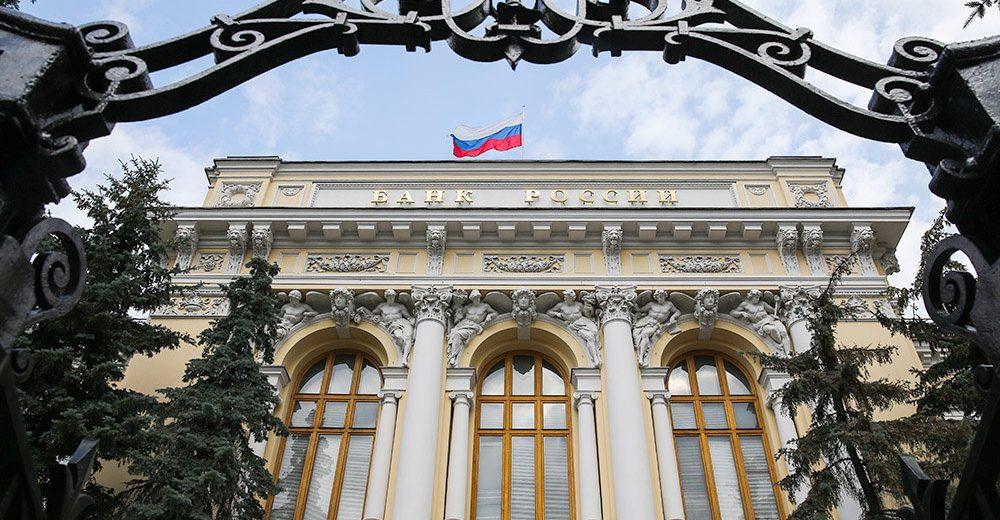 ЦБ РФ: мы не видим в криптовалютах угрозу финансовой стабильности