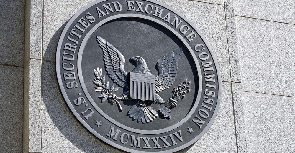 SEC одобрила фонд, ориентированный на инвестиции в биткоин-фьючерсы