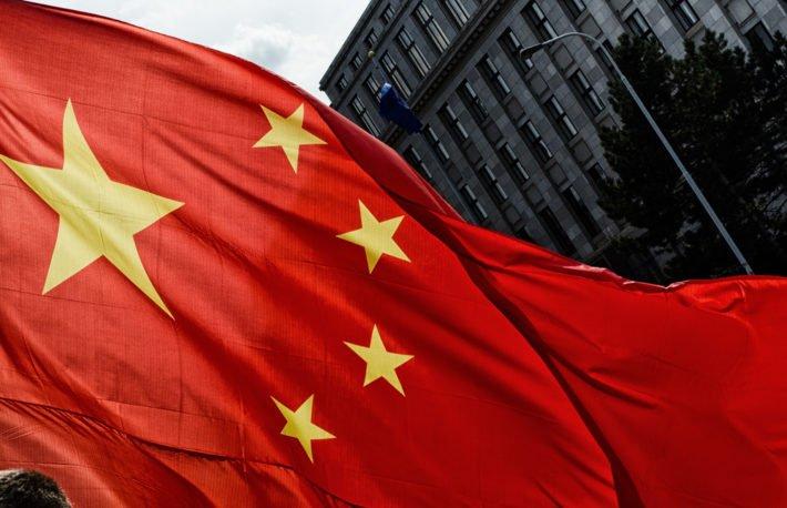 В Китае запустят первый блокчейн-ETF