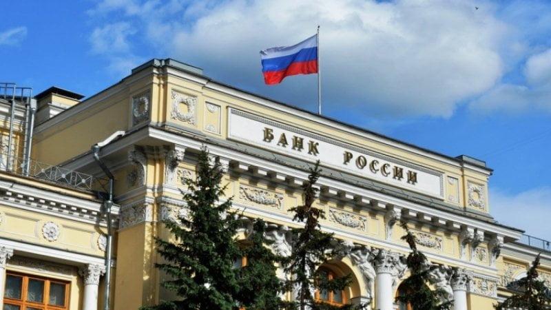 Центробанк РФ приступил к тестированию стейблкоинов