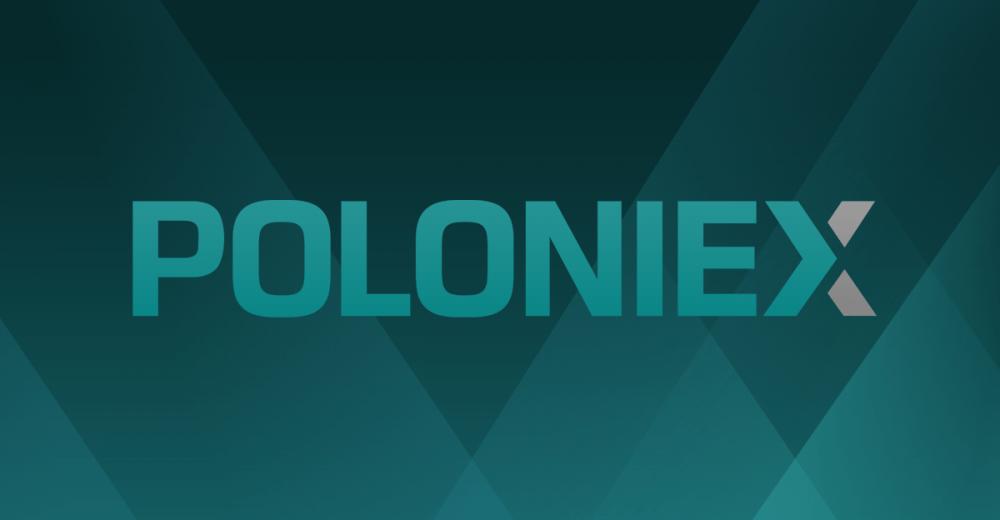 Poloniex вернула неверифицированным аккаунтам возможность безлимитного трейдинга