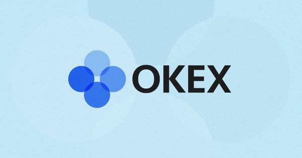 OKEx назвала дату запуска биткоин-опционов
