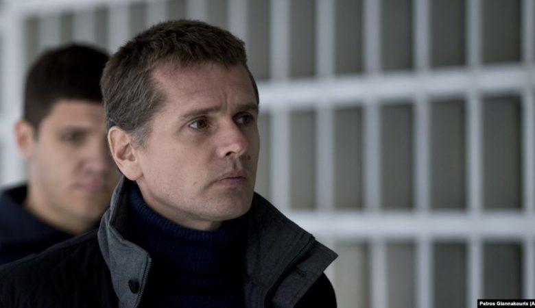 Александр Винник заявил о пытках в греческой тюрьме. Россию призвали вмешаться