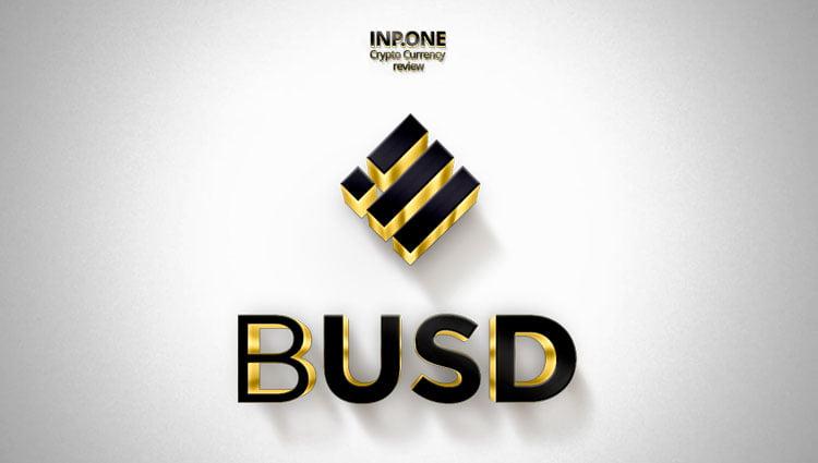 Binance получила одобрение на стейблкоин BUSD от регулятора штата Нью-Йорк