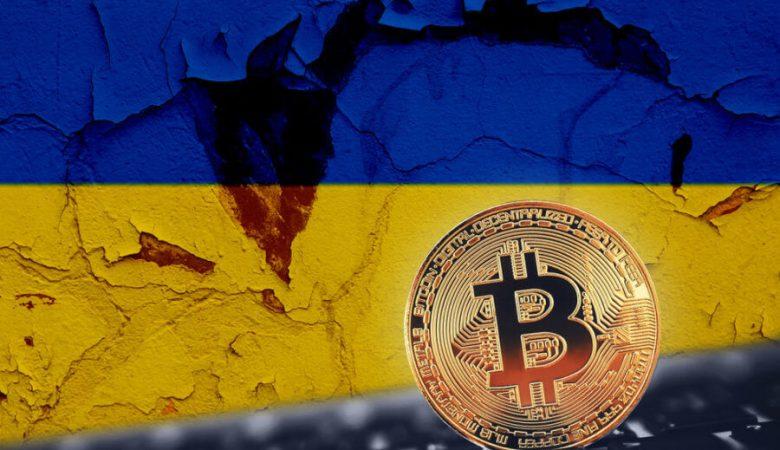 Блокировка биткоин-кошельков и изъятие криптовалюты в Украине поручены Госфинмониторингу