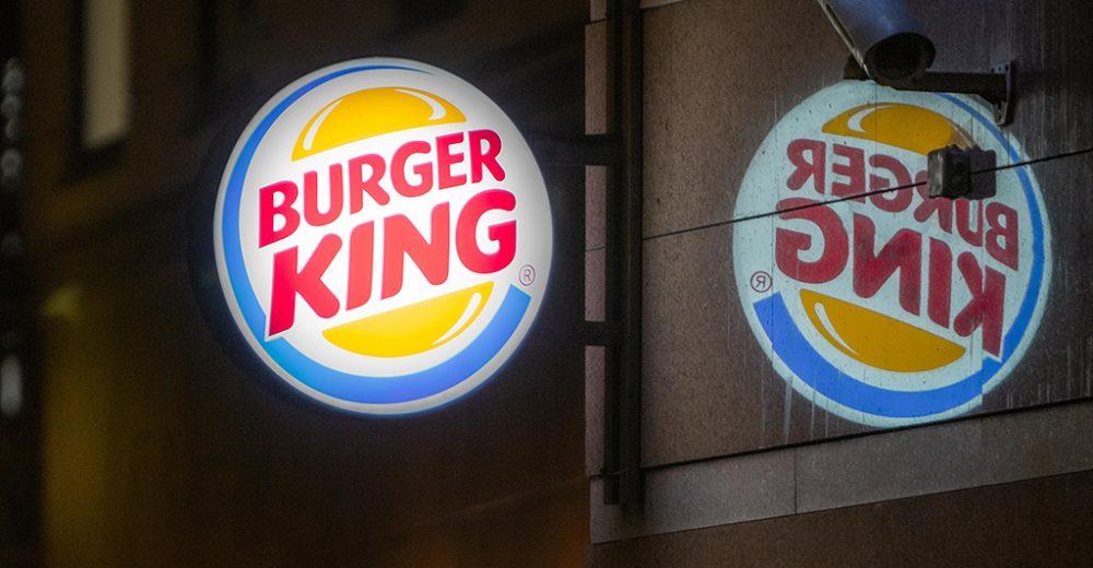 Сеть ресторанов Burger King в Венесуэле начала принимать криптовалюты