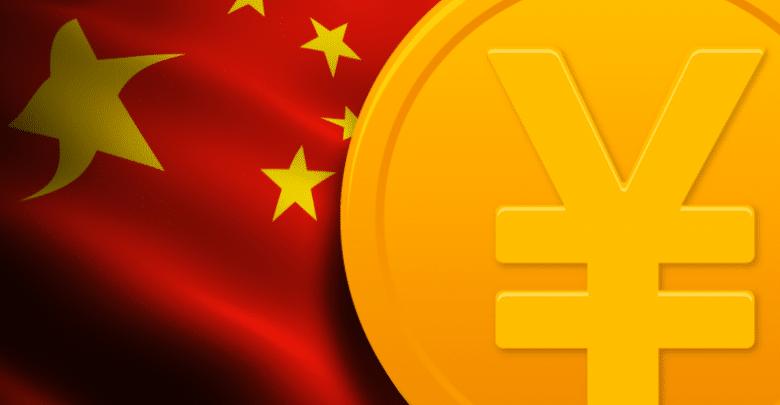 В Китае раскрыли детали выпуска и обращения цифрового юаня