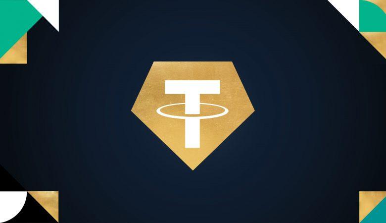 Tether запускает обеспеченный золотом стейблкоин