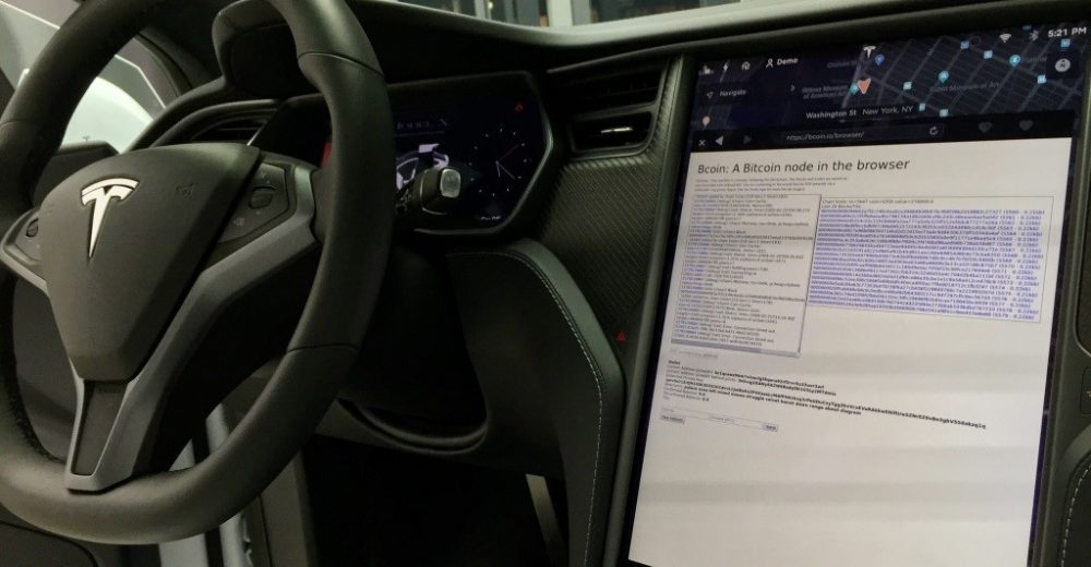 Электрокар Tesla превратили в биткоин-ноду