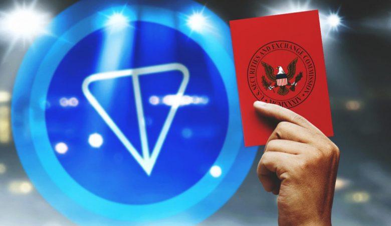 Суд отказал SEC в требовании к Telegram раскрыть финансовую информацию касательно TON