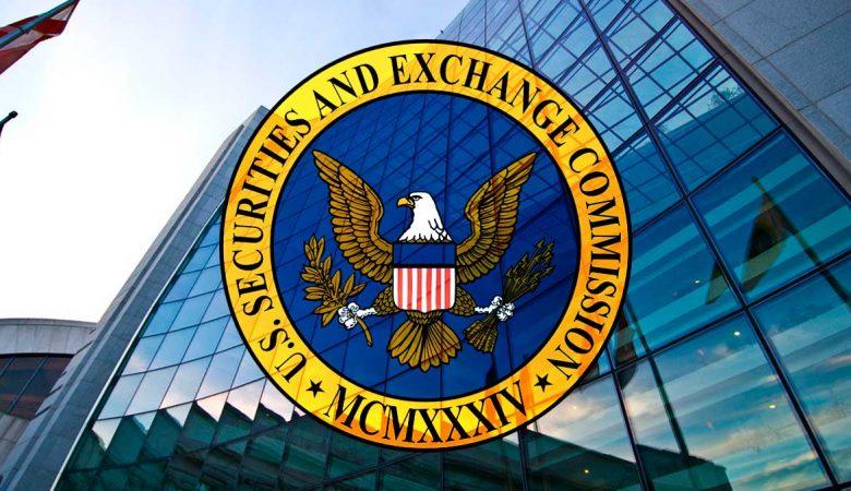 Криптовалюты включены в приоритетные сферы надзора SEC на 2020 год