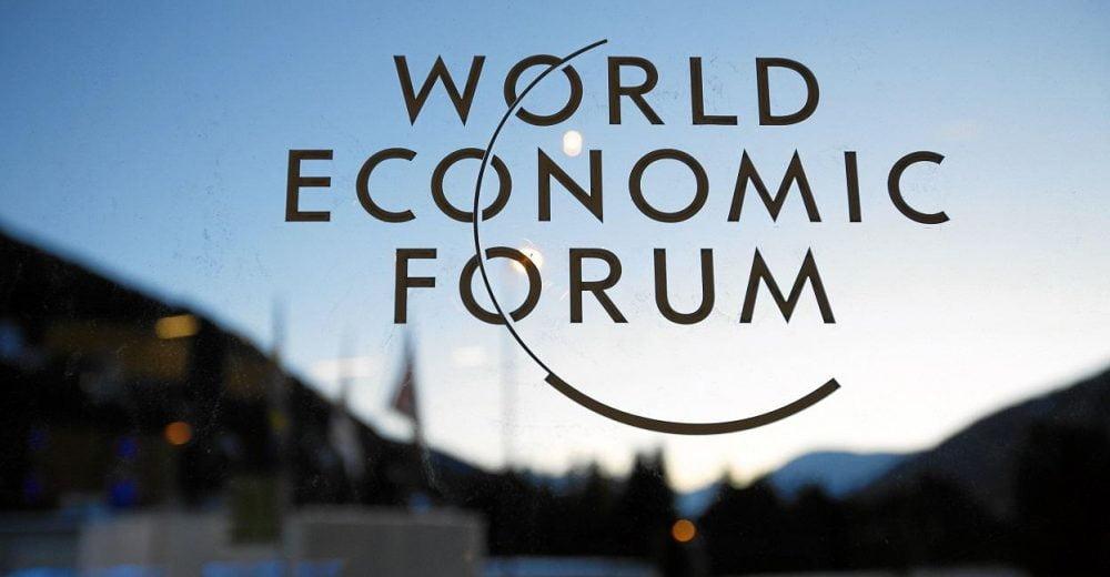 ВЭФ создал международный консорциум для разработки регулирования цифровых валют