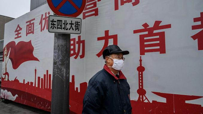 Исследования цифрового юаня застопорились из-за вспышки коронавируса