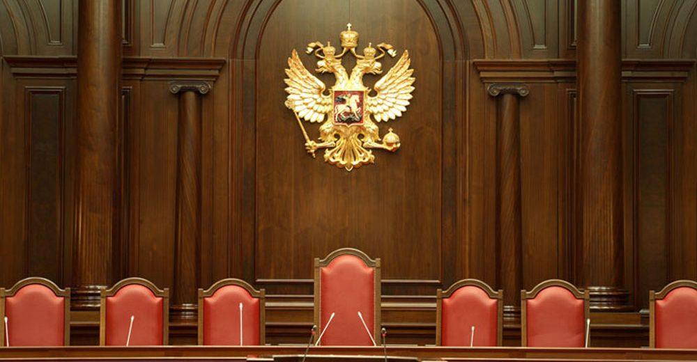 Возникает «буквально из интернета»: российский суд попытался объяснить феномен криптовалюты