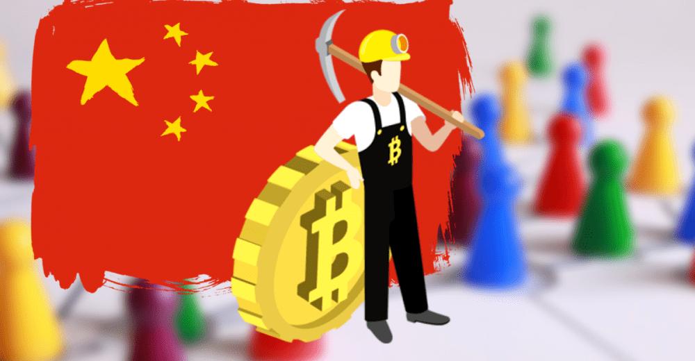Исследование: 5 китайских пулов контролируют 49,9% хешрейта биткоина