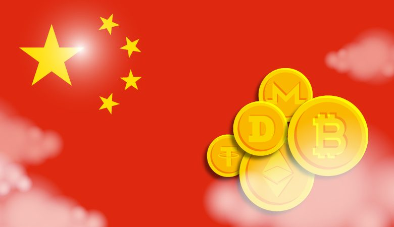 В Китае обсудили полный отказ от торговли криптовалютой