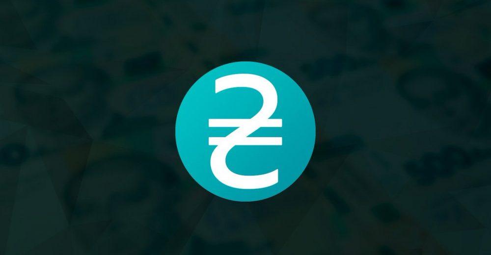 Нацбанк Украины отчитался перед центробанками о тестировании е-гривны