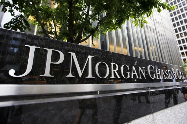 JPMorgan рассматривает слияние своей блокчейн-команды со стартапом ConsenSys
