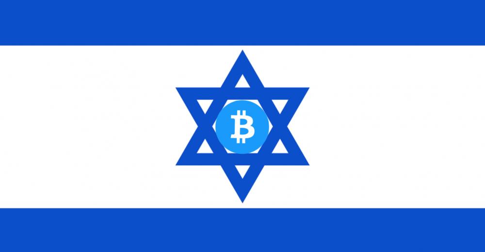 В Израиле призвали банки не отказывать в обслуживании биткоин-компаниям