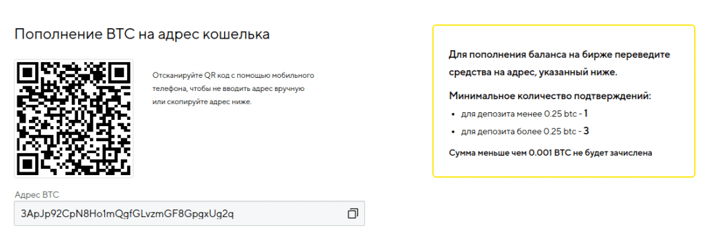 Kuna обзор криптовалютной биржи