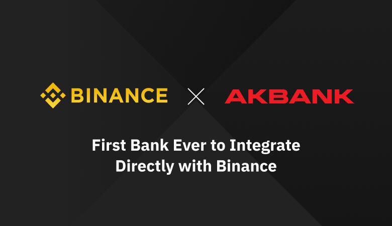 Binance объявила о первой прямой интеграции с банком