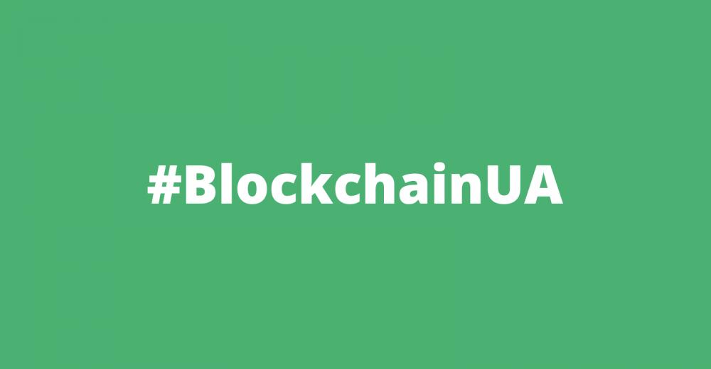 Киев на карантине: конференция BlockchainUA переносится на 22 мая