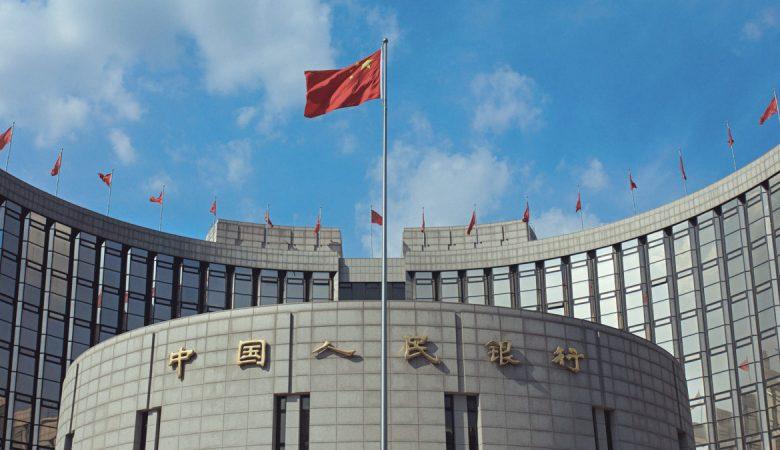 Центробанк Китая призвал не искать спасения от кризиса в биткоине