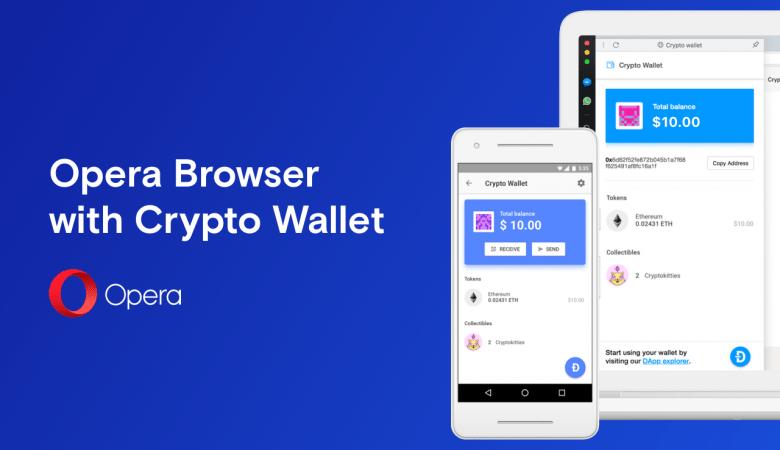 Пользователи браузера Opera смогут купить биткоин и эфир за 30 секунд
