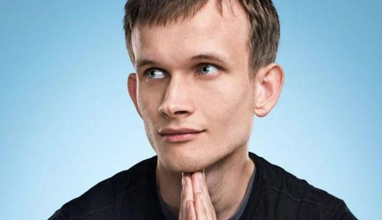 Виталик Бутерин призвал к созданию децентрализованной биржи для биткоина и Ethereum