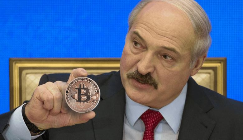 В СК Беларуси готовятся получить право изымать криптовалюты