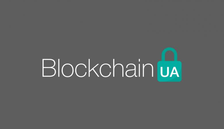 Криптогривну презентуют главам международных блокчейн-компаний на конференции BlockchainUA