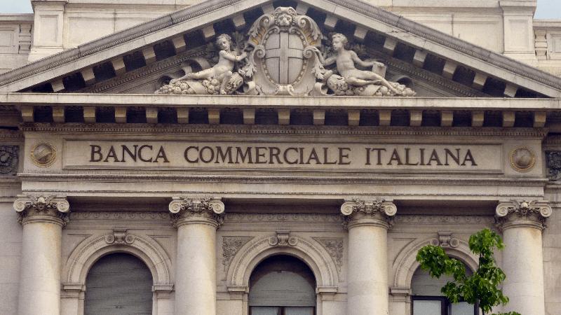 Итальянский банк предоставил клиентам возможность торговли биткоинами