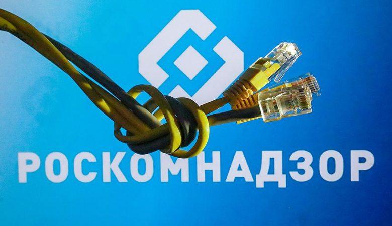 Роскомнадзор изучит возможности блокировки mesh-сетей и технологий обеспечения анонимности