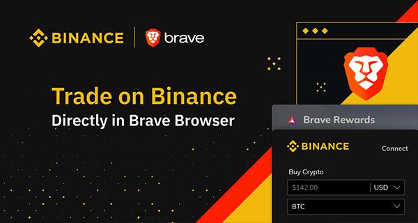 В браузере Brave появится встроенное приложение для торговли биткоином