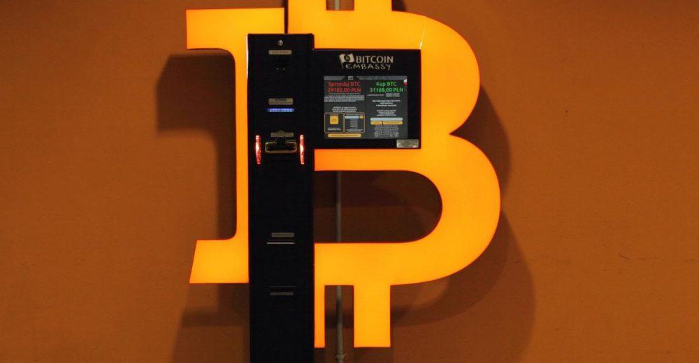 В мире установлено более 7000 биткоин-банкоматов