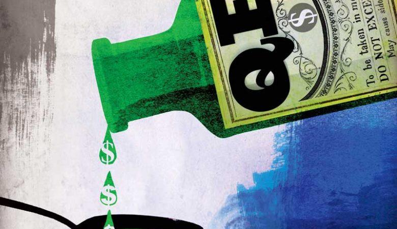 Печатный станок ФРС сыграет на руку держателям биткоина