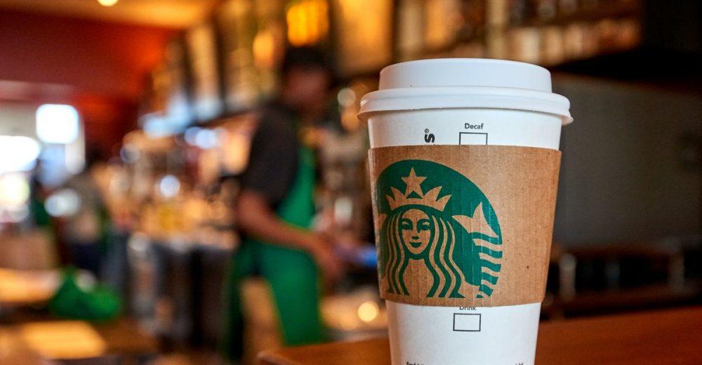 Bakkt начала тестировать биткоин-приложение для Starbucks