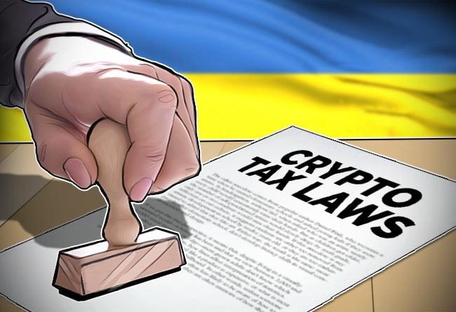 Украина установила порядок декларирования криптовалют: биткоин — это нематериальный актив