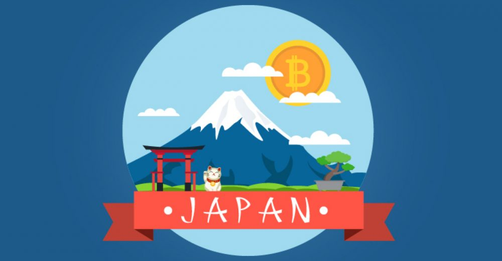 Пересмотренные законы о криптовалюте в Японии вступят в силу с 1 мая