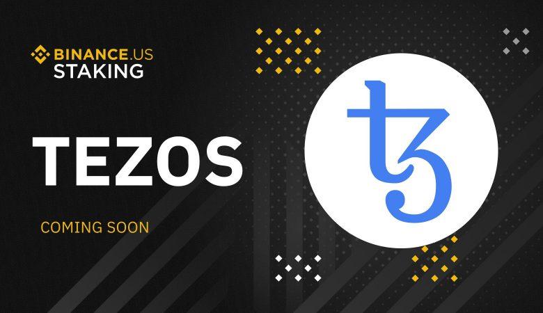Binance US запустит стейкинг Tezos на этой неделе