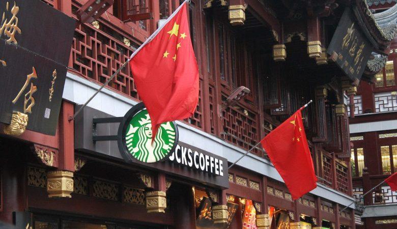 По слухам, McDonald's и Starbucks примут участие в тестировании цифрового юаня