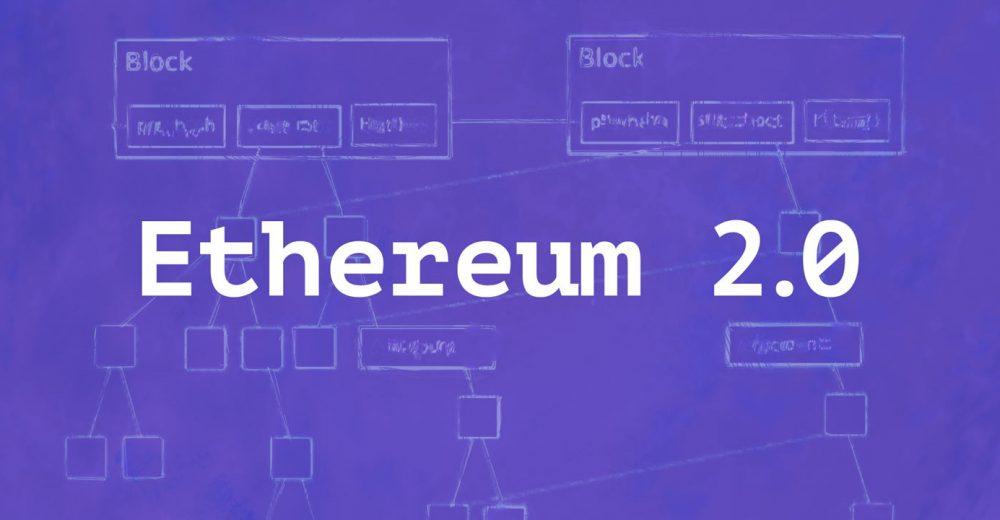 Проблемы с запуском Ethereum 2.0