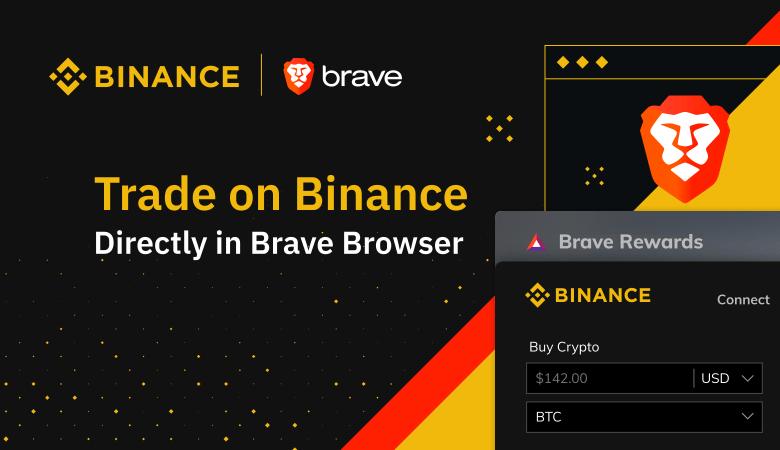 Brave интегрировал виджет Binance в последнем обновлении для пользователей настольных компьютеров