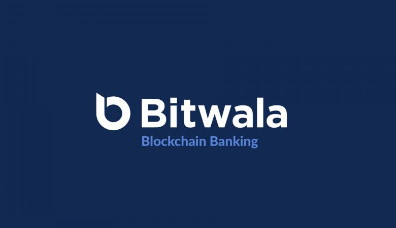 Немецкий банк Bitwala запустил депозиты в биткоинах под 4,3% годовых