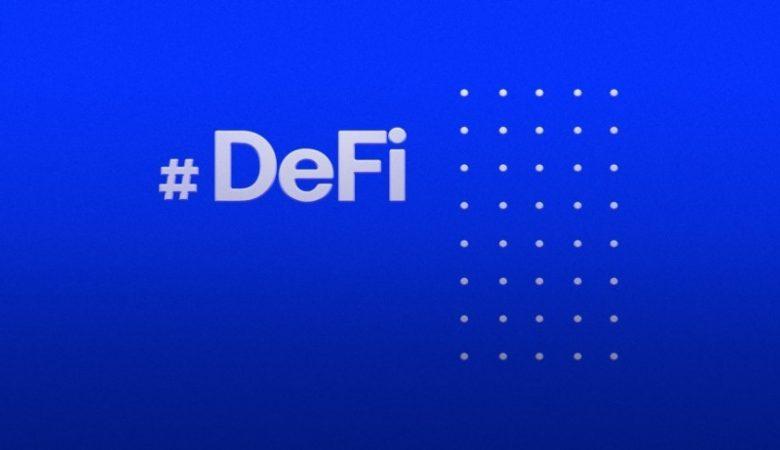 Многие знают о DeFi, но мало кто использует